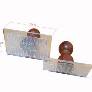 Dấu cán gỗ 10x4cm